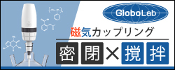 globallab